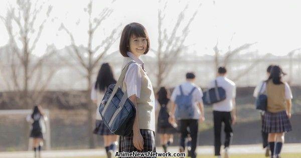 Живой фильм Tokyo Revengers играет Мио Имаду в роли героини Хинаты