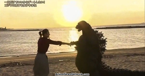 13-Year-Old Girl Gets Her Dream Date with Godzilla