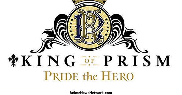 king of prism pride the hero 2017