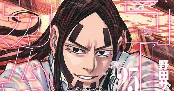 Golden Kamuy Manga Enters Climax