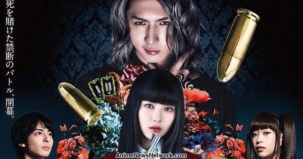 Трейлер сиквела фильма «Какегуруи» в прямом эфире, раскрывает тематическую песню, полное название, открытие 29 апреля