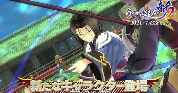 Utawarerumono Zan 2 Game's Video Highlights New Features