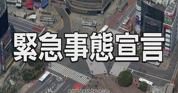 Tokyo's 3 Neighboring Prefectures Seek COVID-19 State of Emergency Declaration