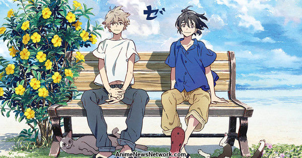 Umibe No Etranger Boys Love Anime Film S Teaser Shows Mio Shun S Encounter News Anime News Network
