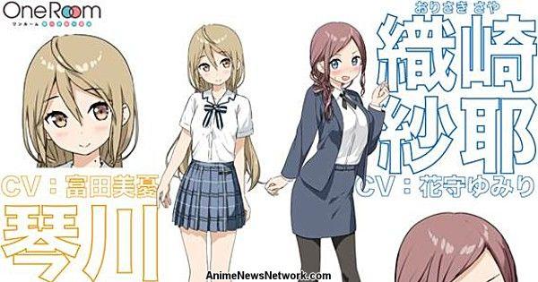 One Room Anime S 3rd Season Reveals New Cast News Anime News Network