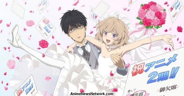 В / Spectre Anime получает второй сезон