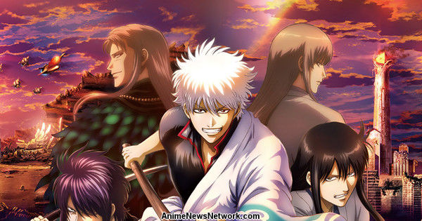 Gintama The Final Ends Demon Slayer: 12-Weekend Reign Kimetsu no Yaiba в кассах