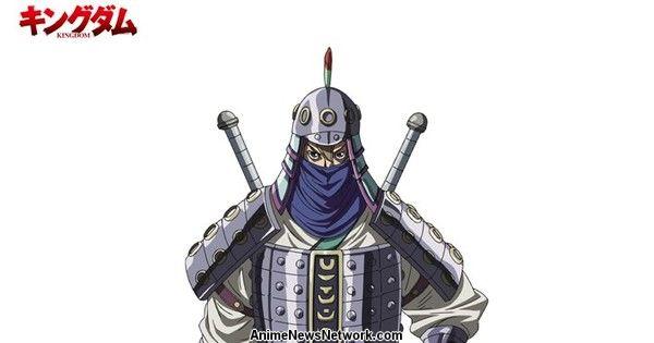 В третьем сезоне Kingdom Anime представлены Нацуки Ханаэ, Кеничиро Мацуда