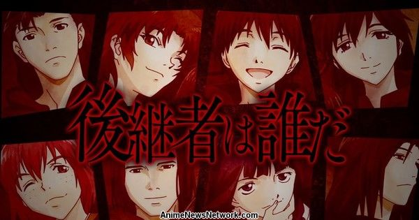 Sorcerous Stabber Orphen: Battle of Kimluck Anime представляет второе промо-видео, визуальное оформление