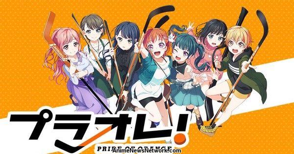 Промо-видео Pride of Orange Anime раскрывает актерский состав, персонал и октябрьский дебют