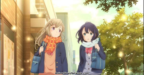 Funimation Streams Английский дубляж аниме Адачи и Шимамуры
