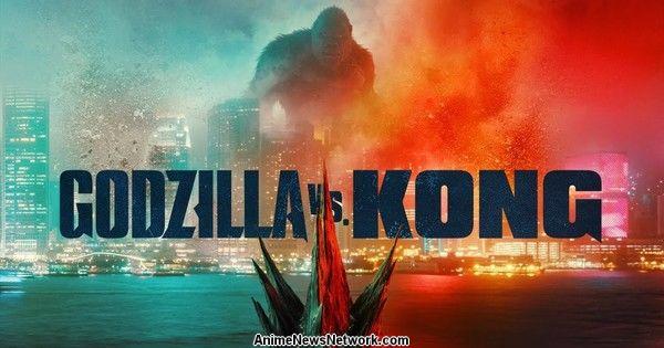 Годзилла против Конга дебютирует в первом трейлере фильма