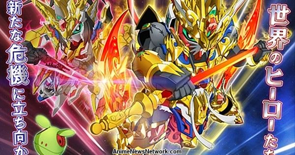 Funimation Also Streams SD Gundam World Heroes Anime