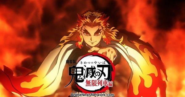 Demon Slayer Kimetsu No Yaiba Anime Gets Sequel Film News Anime News Network