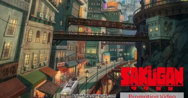 Sakugan Anime's Clip Reveals Hiroshi Kamiya as Radio Host