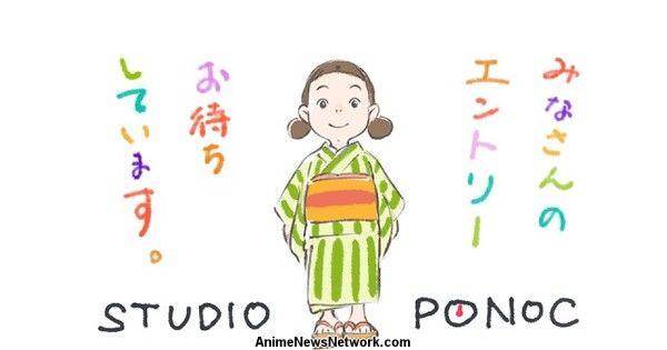 Studio Ponoc Launches Animator Training Program to Focus on Feature-Length Films