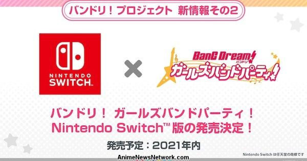 BanG Dream! Girls Band Party! Game App Ported to Nintendo Switch This Year - Anime News Network