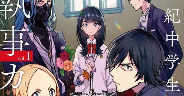 SSSS.Gridman Anime's Butler Cafe, Sengoku Period Manga Spinoffs End