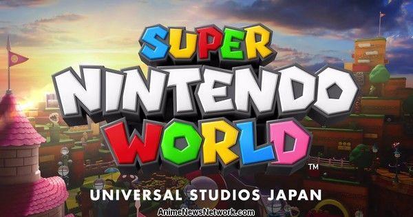 Universal Studios Japan откроет Super Nintendo World 4 февраля