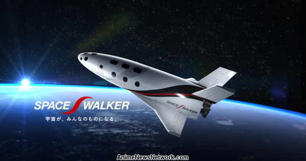 Space Walker Recruits Macross Creator Shoji Kawamori to Draw Spacecraft for Coloring Competition