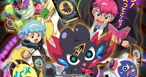 Такара Томи представляет франшизу Mazica Party с апрельским аниме-сериалом