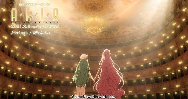 Новое видео Aria the Crepuscolo Film анонсирует финальную тему Киёно Ясуно
