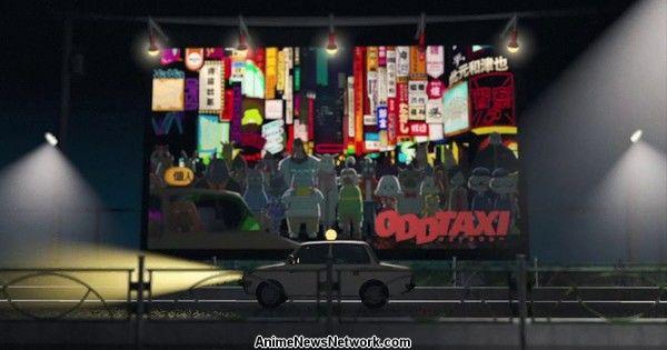 Анонсирован оригинальный аниме Odd Taxi с актерами, персоналом, промо-видео, манга