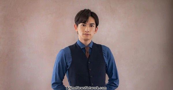 Ниси Огикубо, Мицубоши Ёсудо, сериал в прямом эфире, раскрывает состав актеров, премьера 11 февраля
