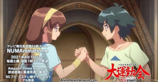 Battle Athletes Daiundōkai ПЕРЕЗАПУСК!  Видео из аниме показывает больше актеров, премьера 10 апреля