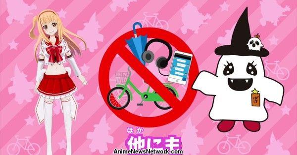 Chiba Police Removes VTuber Traffic PSA Video Following 'Feminist' Backlash