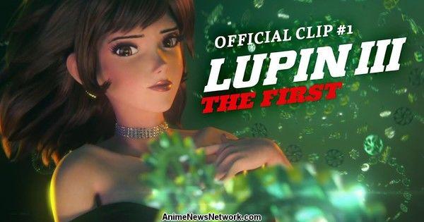 GKIDS опубликовал 2 клипа к аниме-фильму Люпен III — ПЕРВОМУ CG