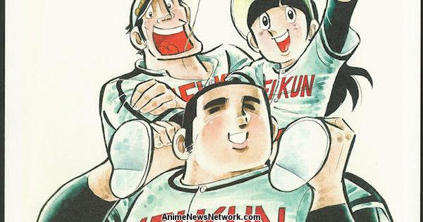 Создатель манги о бейсболе Dokaben Синдзи Мидзусима уходит на пенсию