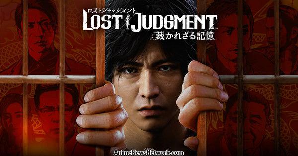 Sega Announces Yakuza Spinoff Lost Judgment Sequel Game