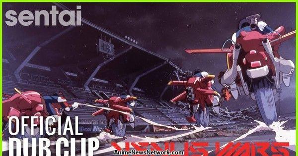 Sentai Filmworks раскрывает английский дубляж аниме Venus Wars
