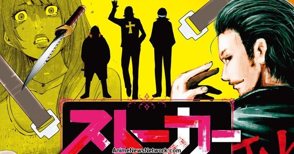 Stalker Jokers Manga Has 3 Chapters Left