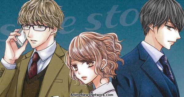 Ririo, Aya Tsukishima Launch Perfect Crime Spinoff Manga in Late April