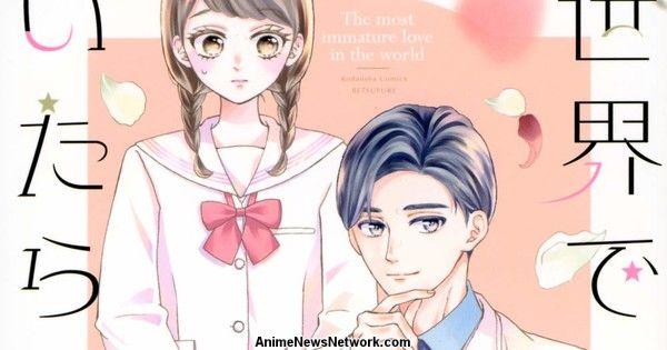 When We Shout For Love's Yuka Kitagawa Ends Sekai de Ichiban Itaranu Koi Manga in May