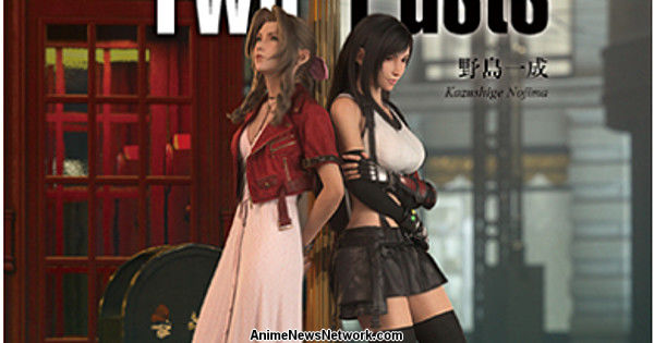 Final Fantasy VII Remake Game Gets Novel Featuring Aerith, Tifa