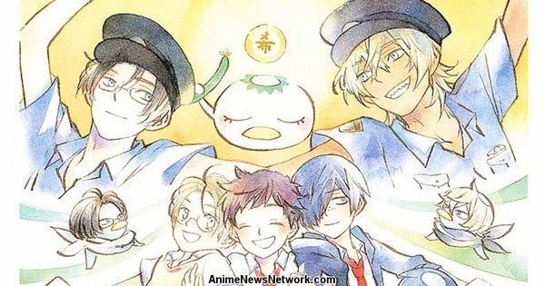Манга-антология Seven Seas Licenses Sarazanmai Anthology