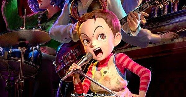 Рейтинг японских анимационных телеканалов, 28 декабря — 3 января