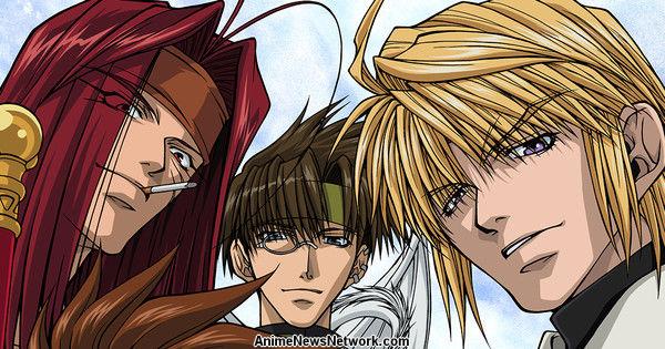 Crunchyroll добавляет: Saiyuki Reload, Cyborg 009: The Cyborg Soldier, другие аниме