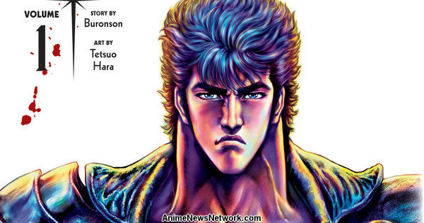 Fist of the North Star GN