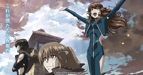 Fafner the Beyond Anime Unveil Titles, Visual, Дебют 2021 года для финальных 3 эпизодов