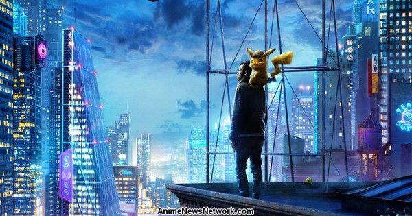 Netflix India Adds Pokémon: Detective Pikachu Film on April 17