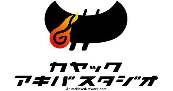 Game Planning Studio Kayac Establishes Digital Anime Division