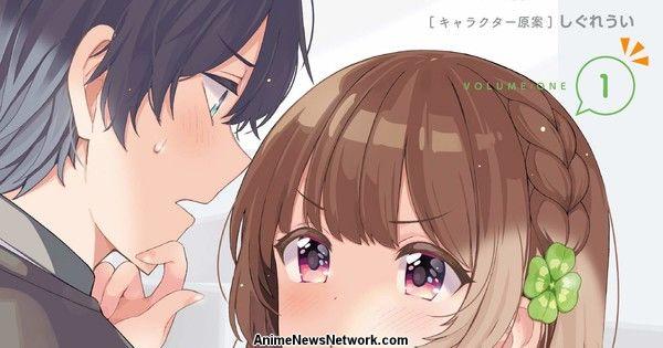 Osananajimi ga Zettai ni Makenai Love Come Anime включен в список с апрельской премьерой