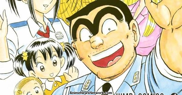 Kochikame Manga Gets 4-Page 1-Shot Chapter on September 27