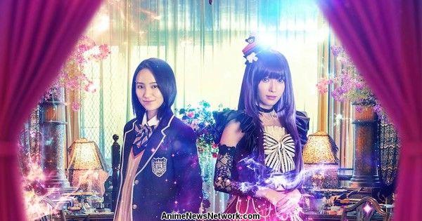 Live-Action The Magic of Chocolate Film Casts Yui Okada