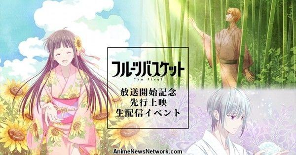 Fruits Basket The Final Anime Casts Ai Orikasa, Akira Ishida (Updated)