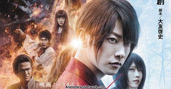 Rurouni Kenshin: The Final Live-Action Film